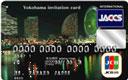 横浜インビテーションカード(ハマカード)