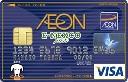 E-NEXCO pass
